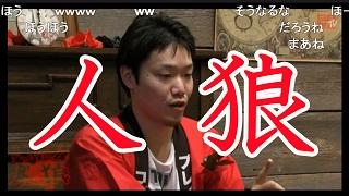 【ゲーム実況者人狼】コジマ店員の裏話レポート part.2