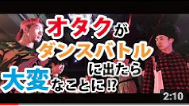アキバ×ストリート5テーマソング「Rock&Beat」配信スタート!