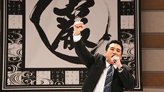 視聴者数33,000人超、コメント数18,000、 面白かった90%、ニコ生『道場マッチ!』大反響!!