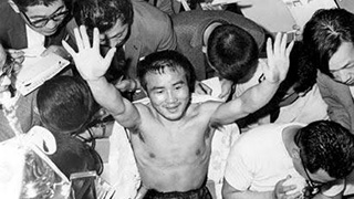 かつて、テレビには映すべきヒーローがいた!  視聴率50%超えのF.原田
