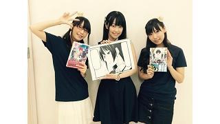 松井恵理子さん&相坂優歌さん&三澤紗千香さんコメント到着★第5回ご覧いただきありがとうございました!
