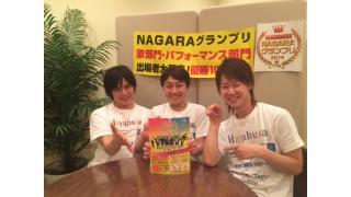 """長良グループ公式ニコニコチャンネル「NAGARA""""N""""チャンネル」ブロマガ vol.42"""