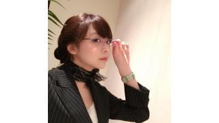 """長良グループ公式ニコニコチャンネル「NAGARA""""N""""チャンネル」ブロマガ vol.43"""