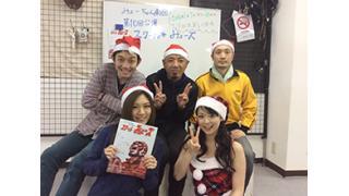 """長良グループ公式ニコニコチャンネル「NAGARA""""N""""チャンネル」ブロマガ vol.23"""