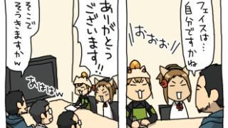 開発チームにヤル~ニャコンビが突撃インタビュー!!