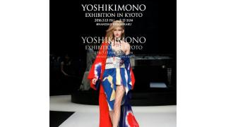 YOSHIKIMONO first collection EXHIBITION IN KYOTO 展示受注会開催のお知らせ!