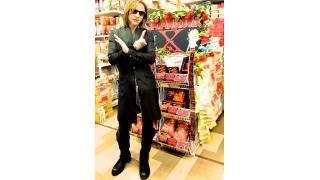 【メディア情報】YOSHIKI ドンキに緊急来店、YOSHIKI伝説グッズが好評につきドン・キホーテでの取扱店舗拡大