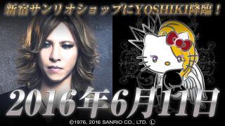 本日、YOSHIKIさん新宿サンリオショップに降臨!