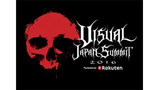 VISUAL JAPAN SUMMIT 2016 Powered by Rakuten 開催! 2016年10月14日(金)、15日(土)、16日(日)の3日間、幕張がヴィジュアル系に染まる!!