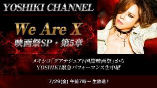 メキシコから衝撃発表!「VISUAL JAPAN SUMMIT 2016 Powered by Rakuten」第2弾出演アーティスト