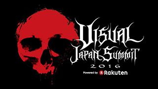 「VISUAL JAPAN SUMMIT 2016 Powered by Rakuten」チケット先行抽選受付は本日23時まで!!