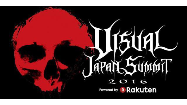 【お詫びと訂正】heidi.出演日につきまして:VISUAL JAPAN SUMMIT 2016 Powered by Rakuten