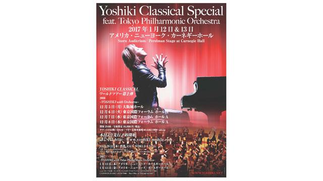 FC先行枠ソールドアウトにつき、割当枠拡大!!YOSHIKI CLASSICAL SPECIAL  WORLD TOUR 第2弾 2016~2017 -YOSHIKI with Orchestra -
