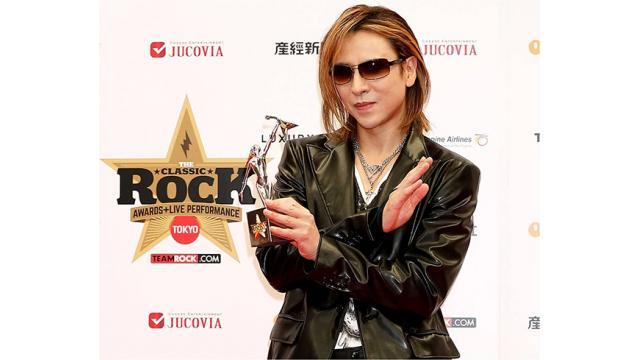 HIDEとTAIJIに、この賞を捧げる!YOSHIKI、アジアで最も影響力のあるアーティストに贈られる「ASIAN ICON AWARD」を受賞!!歴史的一夜に集結したロック・レジェンド達の1人として、日本初開催となる「CLASSIC ROCK AWARDS」で受賞&パフォーマンス披露!