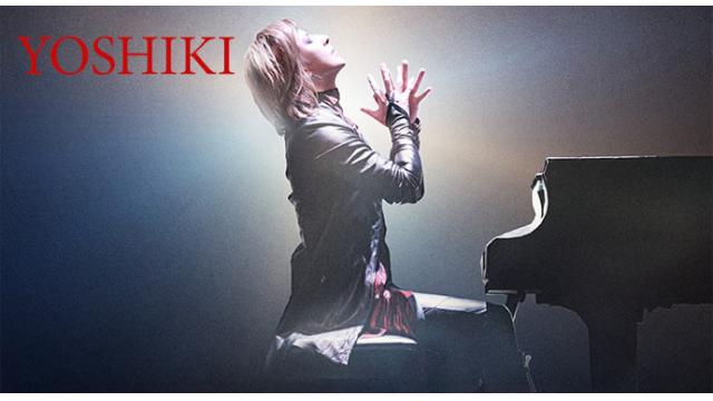YOSHIKI CLASSICAL VIP パッケージ7大特典を発表!!更にステージプラン決定に付き急遽追加席発売!