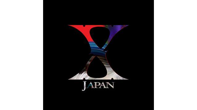 【チャンネル会員限定】「X JAPANイベント」FC会員様限定ご招待のお知らせ