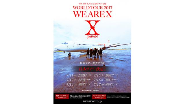 X JAPAN『WORLD TOUR 2017 WE ARE X』発表第一弾 日本ツアー決定!! 本日より、映画「WE ARE X」チケット抽選先行開始!!