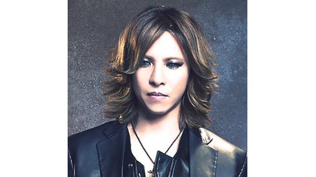 X JAPAN YOSHIKI 緊急手術のお知らせ / EMERGENCY SURGERY FOR YOSHIKI OF X JAPAN TO TAKE PLACE