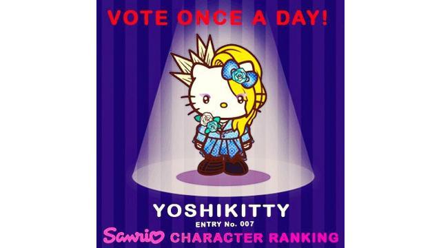 サンリオキャラクター大賞 初日速報順位で注目が集まる「yoshikitty」とは?