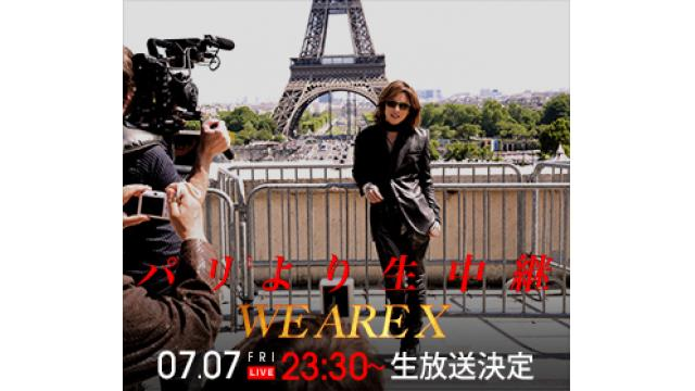 X JAPAN WORLD TOUR WE ARE X日本ツアー直前SP・映画『We Are X』パリより生中継〜YOSHIKI IN PARIS〜