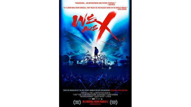 """英・制作会社Passion Pictures、映画 """"WE ARE X""""ヨーロッパ劇場公開を発表。YOSHIKI主要映画会場に出演"""