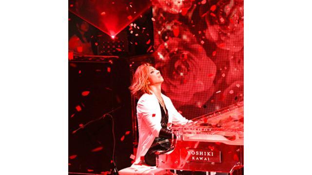 YOSHIKI オーケストラと共に番組のラストを飾る!『ウルトラ FES 2017』だけの特別な「Forever Love」