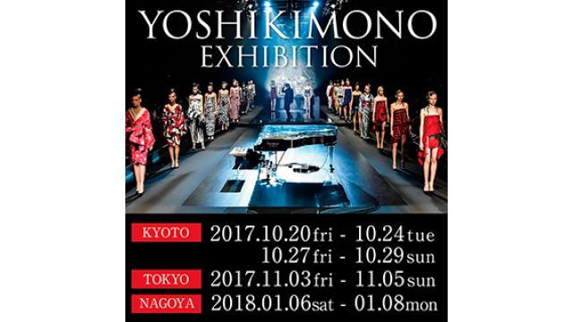 YOSHIKIMONO 最新コレクション展示受注会開催決定!
