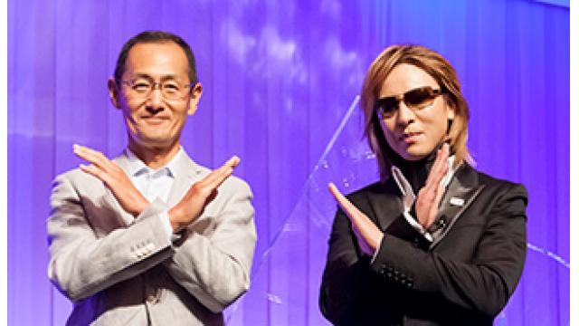 日本を代表するクリエイター&イノベーターが一丸となって東京2020大会を盛り上げる「ONE TEAM PROJECT」YOSHIKIさんと山中教授による第3弾発表!2020年への熱い想いを語り合う対談動画「2020へのプレリュード」を11月2日(木)より公開