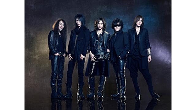 【会員限定】「NHK WORLD presents SONGS OF TOKYO」X JAPAN出演決定!FC会員様限定 公開収録 参加者募集のお知らせ