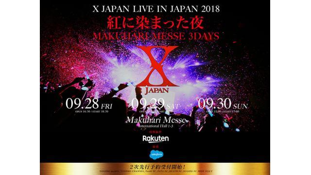 9月1日15時よりチケット2次先行抽選受付開始! 「X JAPAN Live 日本公演 2018 ~紅に染まった夜~ Makuhari Messe 3Days」