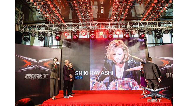 YOSHIKI、ハリウッド映画「トリプルX」最新作 ヴィン・ディーゼル主演「xXx 4」の音楽監督に就任 また、中国全土で先行公開されるアニメーション映画「Spycies」の楽曲総指揮にも同時就任