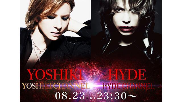 【会員限定】YOSHIKI&HYDE直筆サイン入 グッズプレゼントのお知らせ【8月23日放送分】