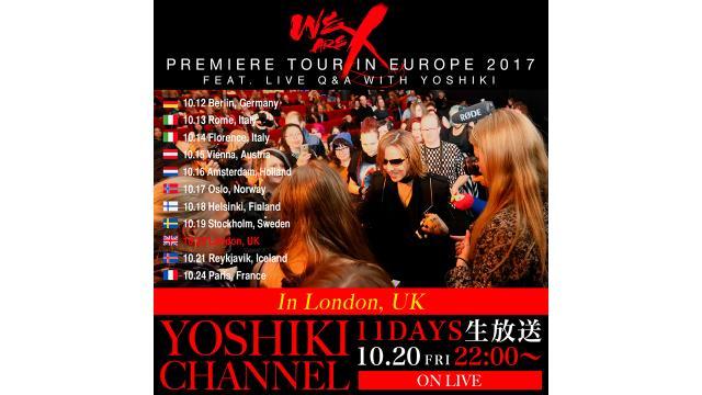 【会員限定】YOSHIKI CHANNEL アーカイブ動画更新! 11/29(金)