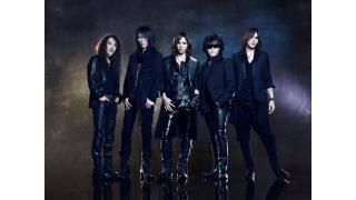 X JAPAN世界ツアーは石巻からスタート!横浜と名古屋も追加公演決定!!