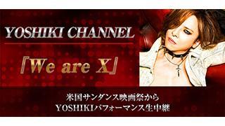 「『We Are X』〜 米国サンダンス映画祭からYOSHIKIパフォーマンス生中継〜」アーカイブ動画公開!