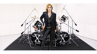 YOSHIKIさん愛用ドラムセットのチャリティーオークション本日終了!