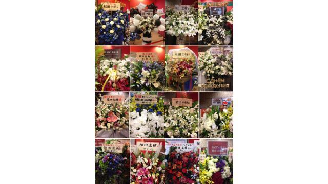 《9/4 植田圭輔より》「インフェルノ」開幕、そしてお花ありがとう。