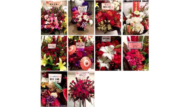 《11/1 植田圭輔より》「ハンサム落語 第8幕」スタート!そして頂いたお花たち