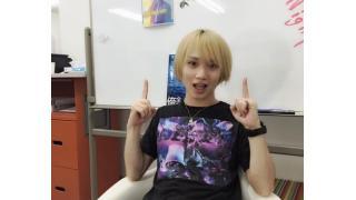 8/23「まったりしゃべらNight」第1回放送、そして発表!