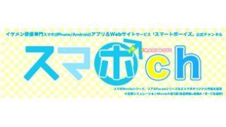 """【12/20 生放送!】ミュージカル『ヘタリア~Singin'in the World~』開幕直前記念""""無料""""特番"""