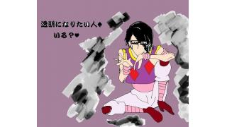 【大募集】クロノちゃんの『エッグポーラジオ』ー第1回ー