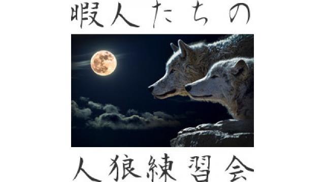 【会員限定】『オンナオオカミ』過去動画集