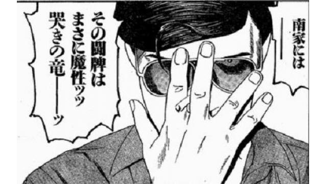 クロノちゃんのワールドカップ勝敗完全予想