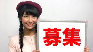 【募集】トークテーマ