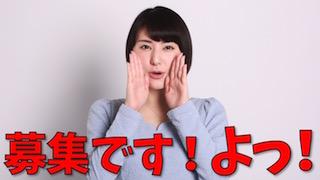 【朗報】初登場の女の子!