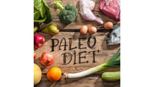 欧米セレブ御用達の「パレオダイエット」で健康的にやせる方法を紹介
