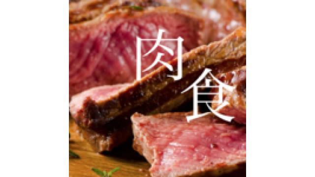 管理栄養士が伝授する生活スタイル別の「肉食ダイエット」に最適な肉の種類