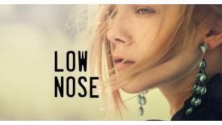 低い鼻はブスの証じゃない! 鼻の低さを活かしてキレイを手に入れる方法