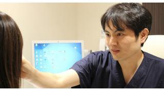 命をかけてこの仕事で勝負する。自信と信念の美容外科医|品川スキンクリニック 立川院 院長 和田哲行
