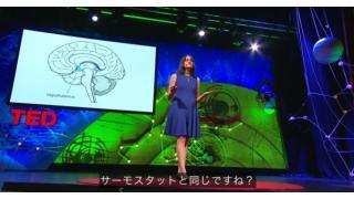 神経科学者が教える「何故あなたのダイエットは成功しないのか?」
